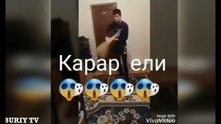 Карар Ели))Новые ЧЕЧЕНСКИЕ ПРИКОЛЫ 2018