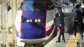 山形新幹線E3系1000番台つばさ88号東京行福島駅発車※発車メロディー「栄冠は君に輝く」あり