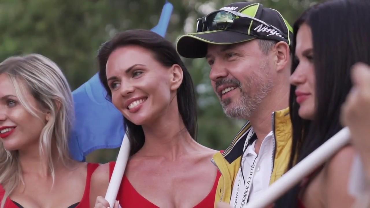 Заправляем на Formula 1 Гран-При России Сочи 2018