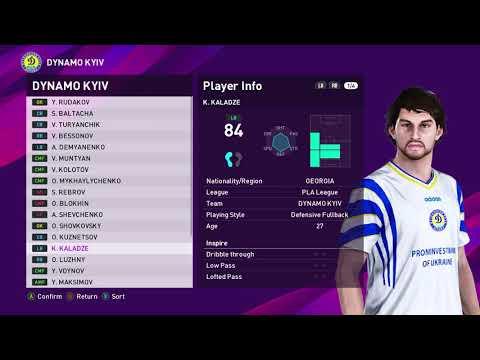 PES 2020 Classic Dynamo Kyiv PC PS4   Pro Evolution Legendary