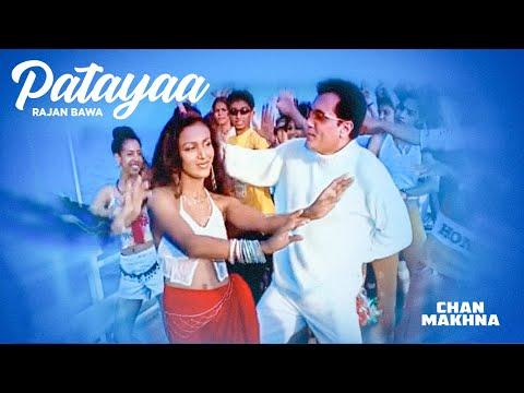 Chan Makhna Patayaa Punjabi Song | Rajan Bawa