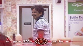 Hariteja, Adarsh & Prince getting into fight..Sampoo breaks the path