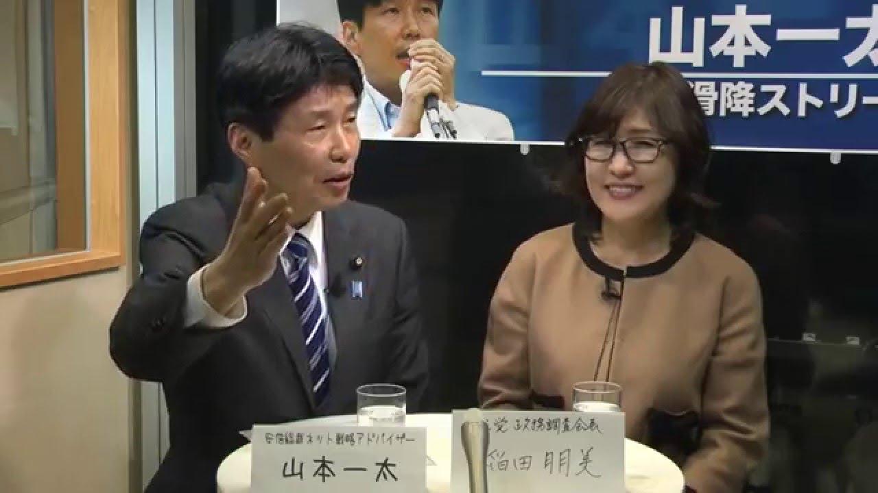朋美 稲田