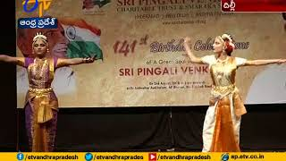 Respecting Pingali Venkaiah is to Respecting our National Flag | Vice President