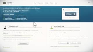 Отзыв - Настройка контекстной рекламы - Яндекс Директ