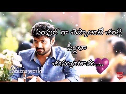 Best Whatsapp Status Video Telugu    Heart...