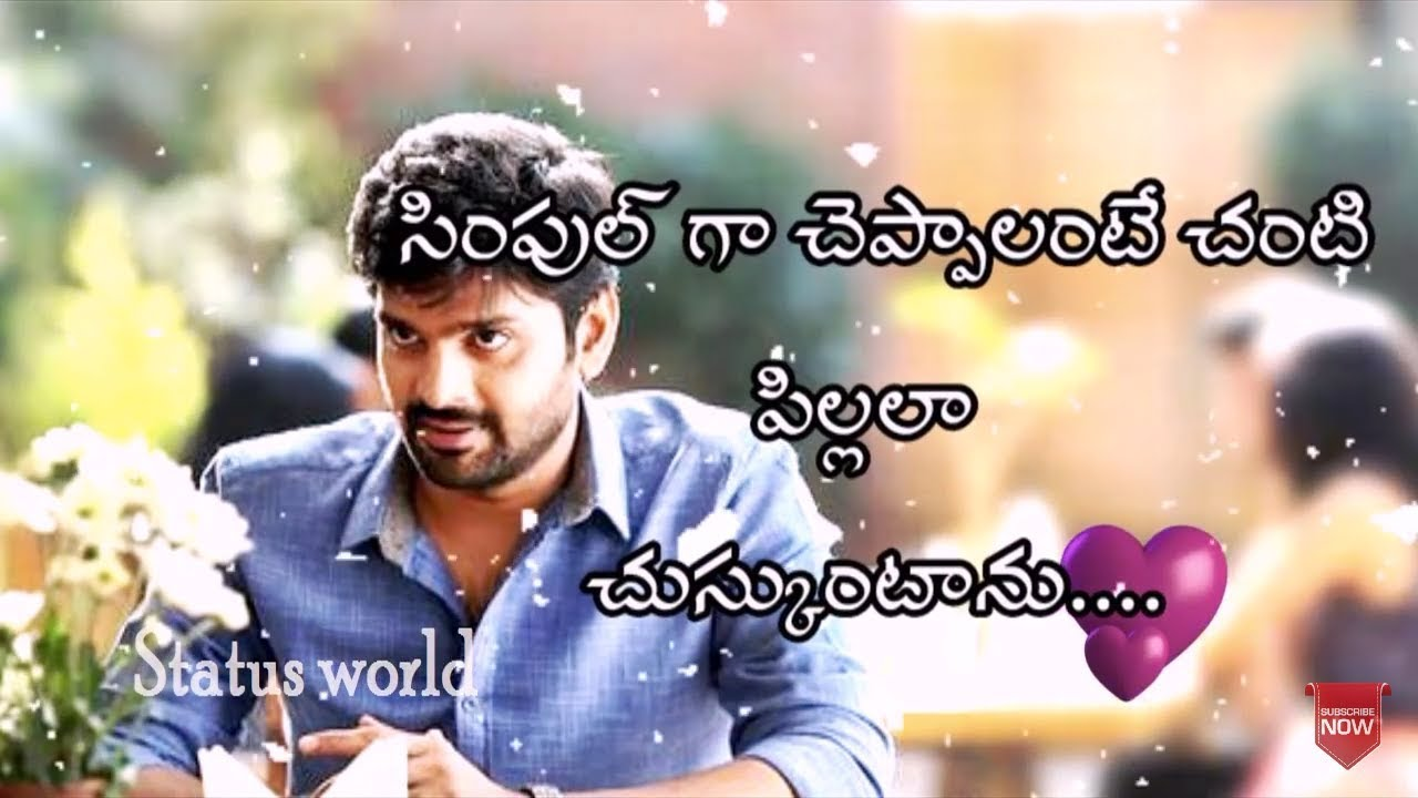Telugu love whatsapp status videos download