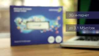 Видеообзор USB модема Huawei EC 176