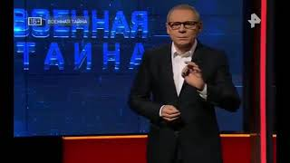 Прибалтика,Украина и Польша. Военная тайна .