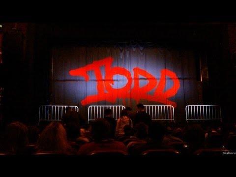 Зонг-опера TODD (полное выступление)