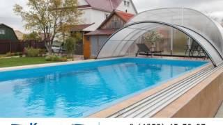 Строительство бассейнов Ярославль(, 2015-01-29T08:16:20.000Z)