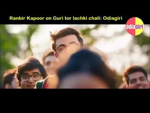 Hai guri tor  lachki chali sambalpuri with ranbeer & katrina.