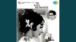 Pyar Kya Hota Hai