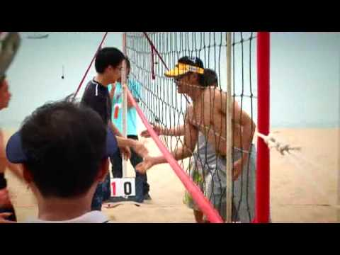 The 44th National Convention - Beach Volleyball Competition @ Asia Tiger