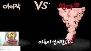 [머독방송] 팝콘 소동