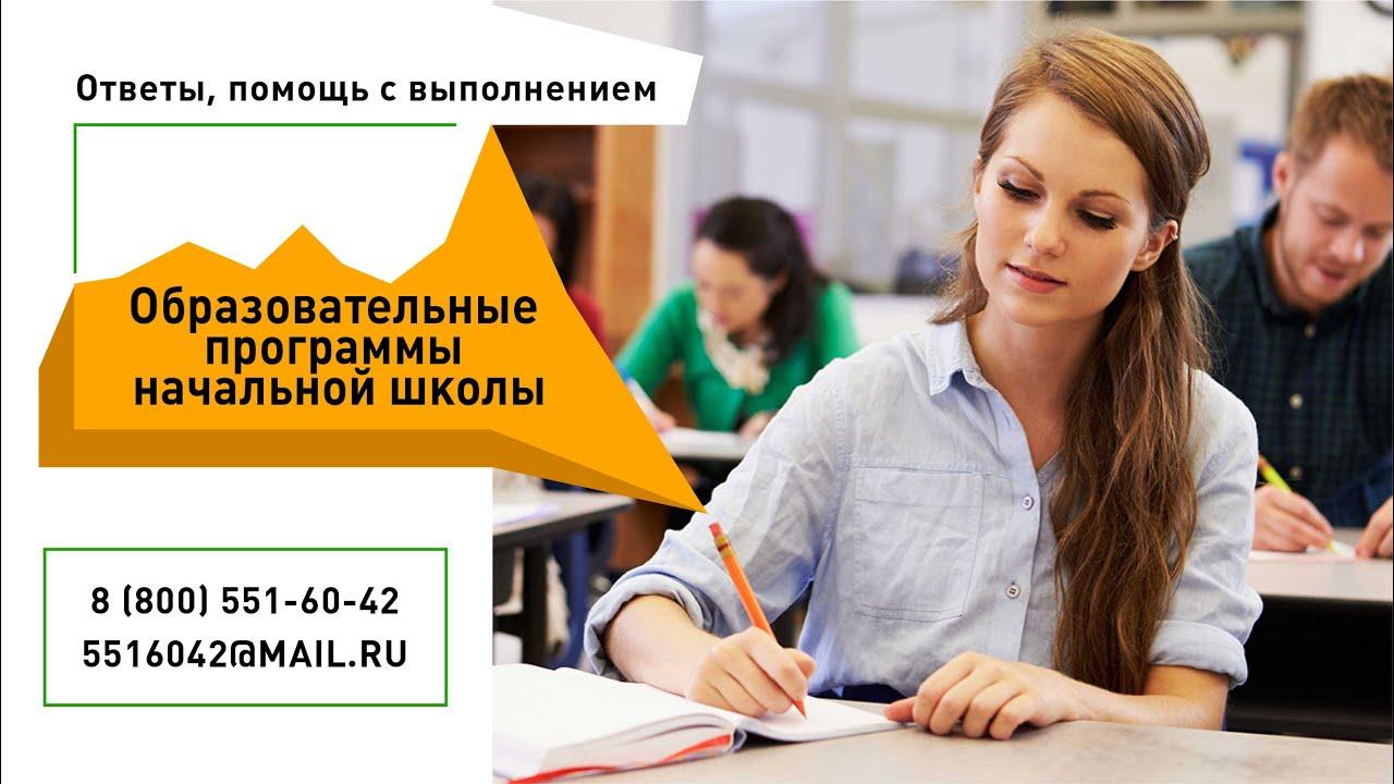 СИНЕРГИЯ (megacampus.ru) Образовательные программы ...
