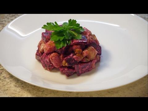 Очень вкусный мясной салат. Свекла с индейкой без регистрации и смс