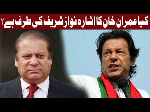 Mafia is Controlling This Country Says Imran Khan - Express News