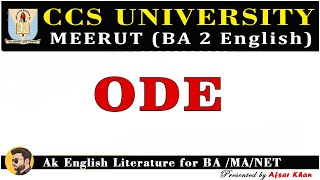 what is ode?   explain in hindi and English