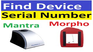 How To Find Morpho Device Serial Number How To Check Serial
