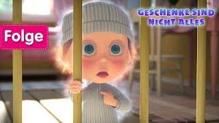 Mascha und der Bär - Geschenke Sind Nicht Alles ????(Folge 61)