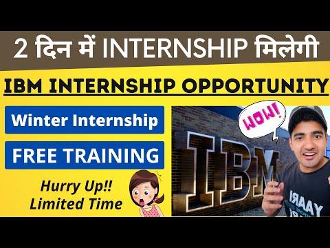IBM Internship 2020 | IBM Recruitment in INDIA | IBM Intern | How To Apply For Internship at IBM
