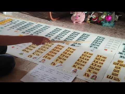 Учим словарные слова с помощью таблиц Зайцева
