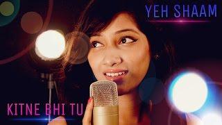 Gambar cover Yeh Shaam/Kitne Bhi tu MASHUP | Susmita Dey ft. Partha Chakraborty | Kati Patang | Sanam Teri Kasam