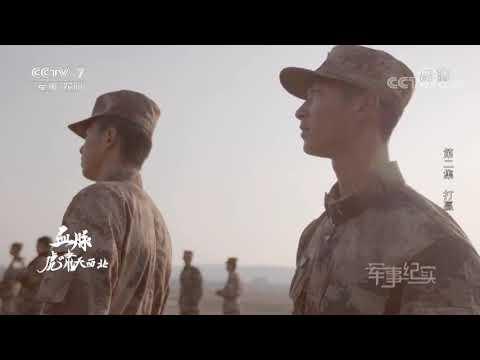 China army   in Xinjiang