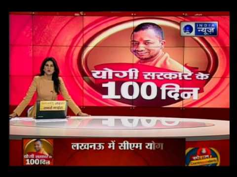 100 days of Yogi:Adityanath falters on law and order promise in Uttar Pradesh as crime spikes