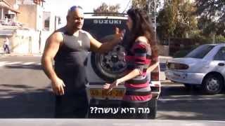ישראלים ברברים