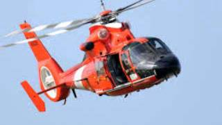 helicopter sound effect mp3 download, Free sound effect, Scary Sound Effects,