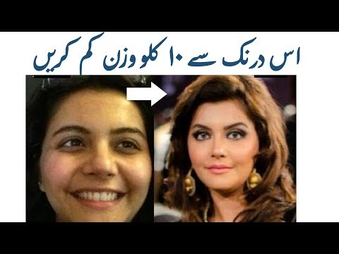 Lose 10 Kg in 15 Days Weight loss Tips Urdu Hindi
