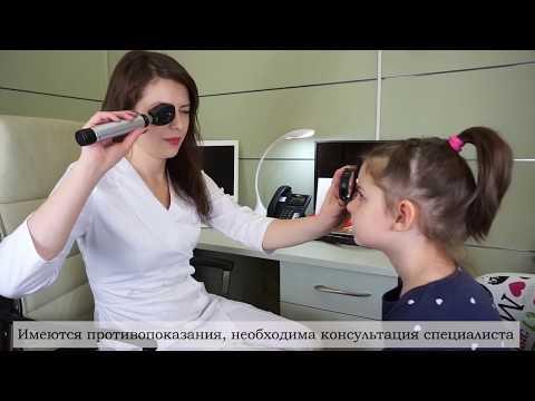 """Детский офтальмолог """"Губернского центра"""""""