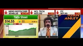 Gaurang Shah&#39s View on Market, Gold Investment &amp Target of Aarti Industries,Tata Steel,Ashok Leyland