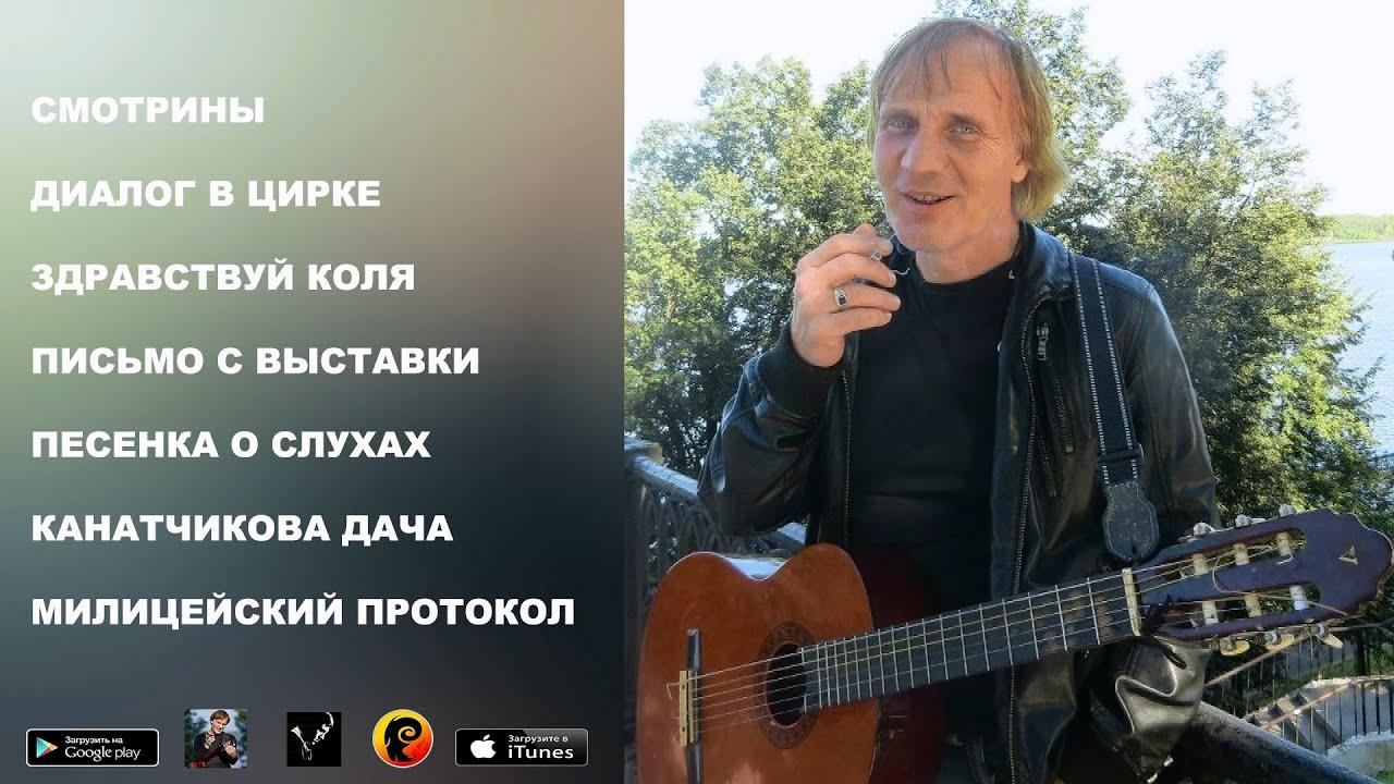 Шуточные песни Владимира Высоцкого - YouTube