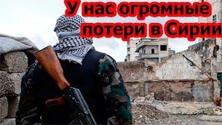 """Наемник из ЧВК """"Вагнер"""" рассказал о войне в  Сирии"""