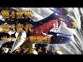 【私的】テンション上がる!ポケモン戦闘曲ランキングメドレー+α【第4世代~第5世代】