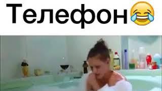 Упал телефон » Видео для ватсапа скачать бесплатно