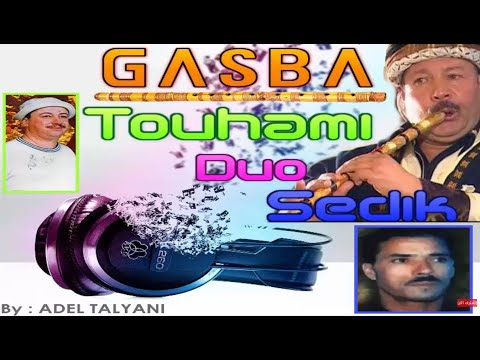 music dz gasba