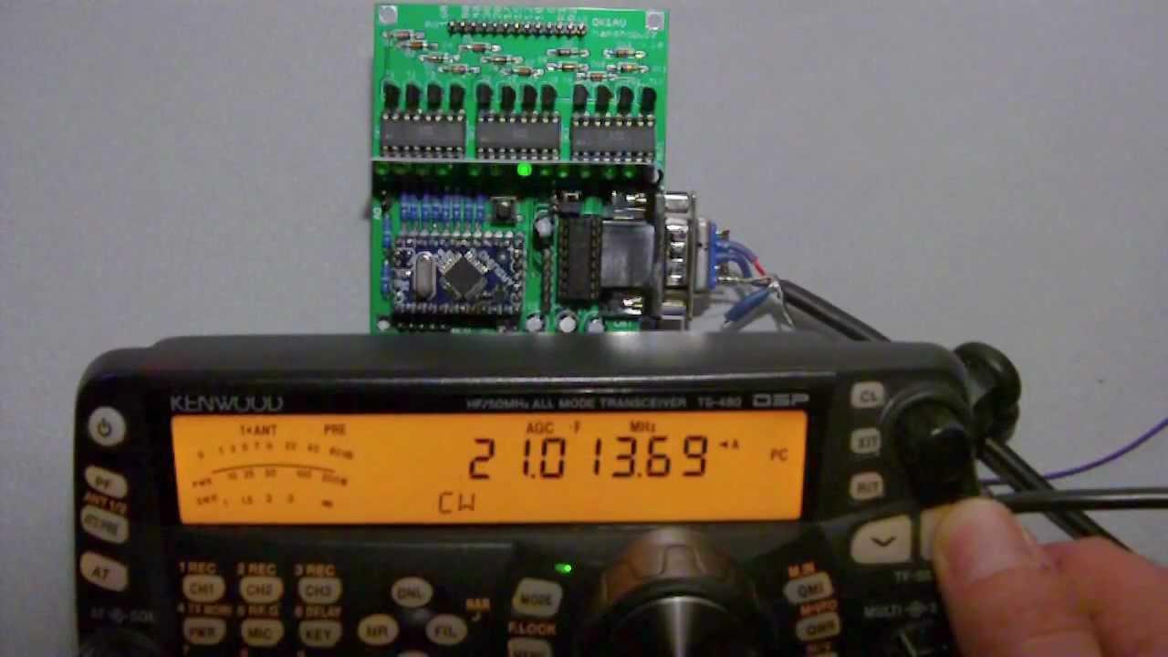 arduino band decoder