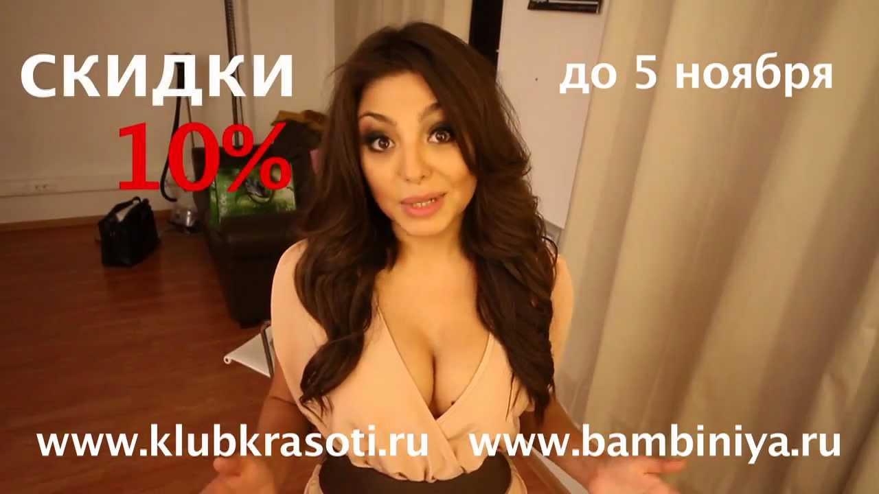 Хорошая грудь смотреть онлайн