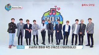 Video Amigo TV Season 4 - Wanna One Ep.1 Full download MP3, 3GP, MP4, WEBM, AVI, FLV September 2019