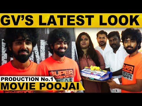 Production No 1: Lock Down-ல் இருந்து GV.Prakash-ன் முதல் படப்பூஜை..! | Tamilcinema | Movie Launch