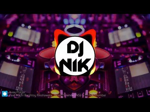 Vaat Majhi Baghtoy Rikshawala  Noisy Sounds_ NS || DJ Nik Mumbai ||
