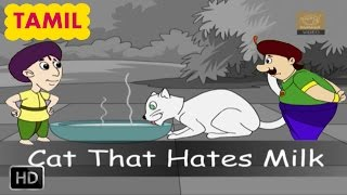 Tenali Raman Stories for Children In Tamil - The Cat That Hates Milk - Cartoon Animation