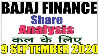 SEPTEMBER 9|Bajaj Finance Stock Analysis|Bajaj Finance Share|BAJAJ FINANCE SHARE LATEST NEWS|