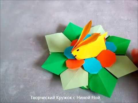 Композиция с зайцем оригами своими руками. Что подарить к празднику. Идеи поделок на Пасху