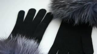 Черные перчатки с мехом из 100% кашемира