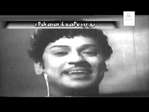 Er Munaikku -ஏர் முனைக்கு-TMS -KVM -Maruthakasi